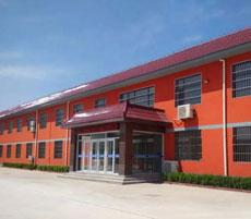 No.1 Medical Applicance Factory in North China